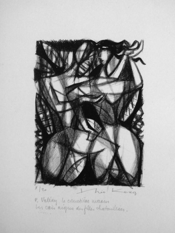 1948 Lithograhie pour, Le cimetière marin, de Paul Valéry, les cris aigus des filles chatouillées