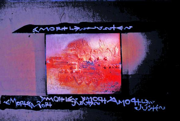 1963 A mort les justes, œuvre tactiliste sur toile avec planches calcinées 1962-1963, exposée en 1967 au Musée d'Innsbrück