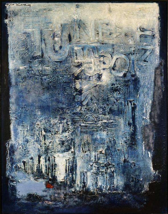 1963 Murs de lumières de Paris, oeuvre tactiliste sur toile, 80F , 114×146 cm