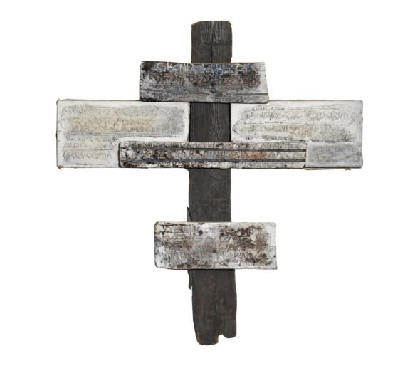 1966 Prière de paix de Senghor, technique mixte sur bois, 140 x 151 cm