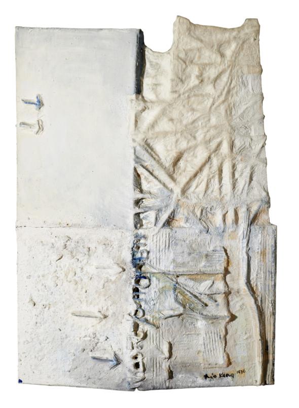 1976 Défense (Schild), œuvre tactiliste sur toile, 63 x102 cm, exposée au Musée National d'Histoire et d'Art (MNHA) en 2013-2014