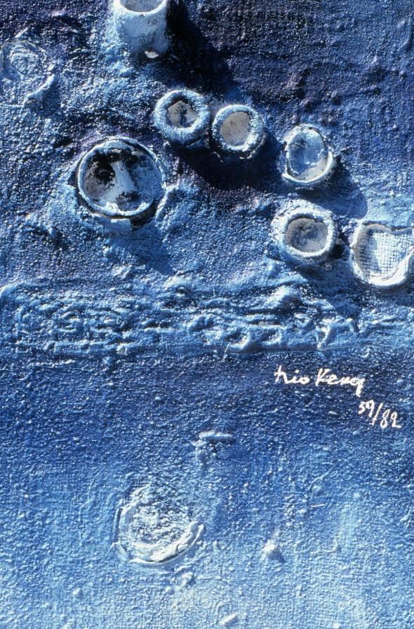 1982 Titre inconnu, oeuvre tactiliste sur toile, 1959-1982
