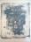 1965 Pierre tombale pour les droits de l'Homme, lithographie
