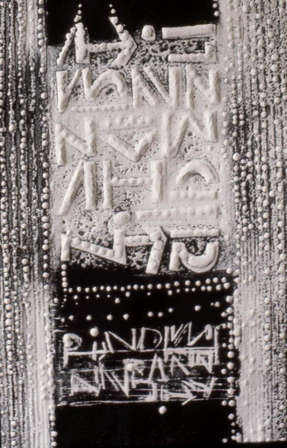 1974 Gravure-empreinte