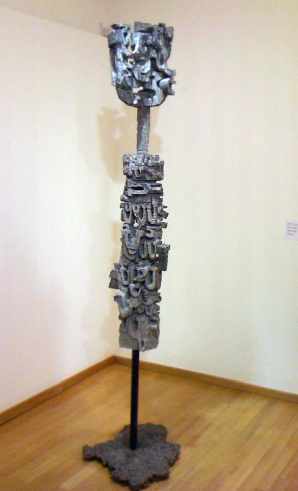1967 Stèle U235 – Hommage à Otto Hahn, 1965-1967, sculpture en fonte d'aluminium, Musée Théo Kerg, Schriesheim
