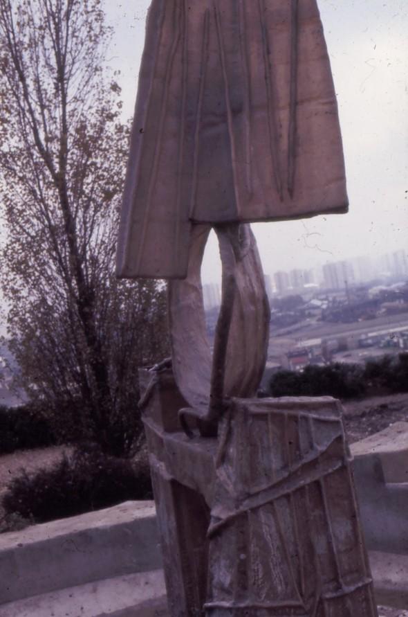 1969 Detail de la sculpture H2O aux Floralies aux Bois de Vincennes à Paris