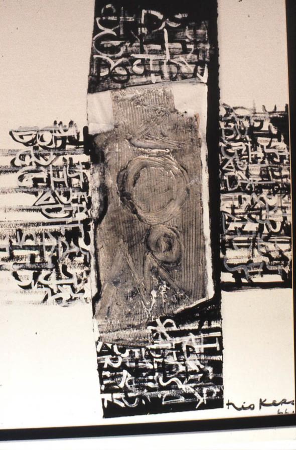 1966 Dessin tactiliste