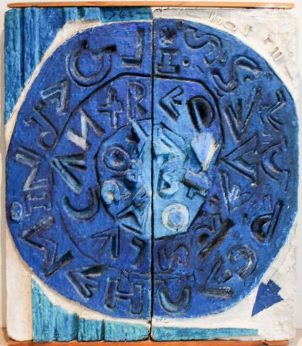 1968 La porte du coeur – Je glisse lentement vers le centre de ton coeur –     œuvre tactiliste sur 2 panneaux en Styropor, 105×110 cm (LxH)