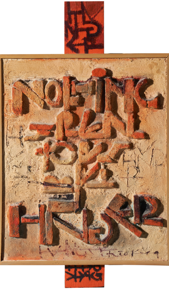 1970  Nothing is real to us but hunger- oeuvre tactiliste, collection Musée d'Art Moderne Luxembourg (MNHA)