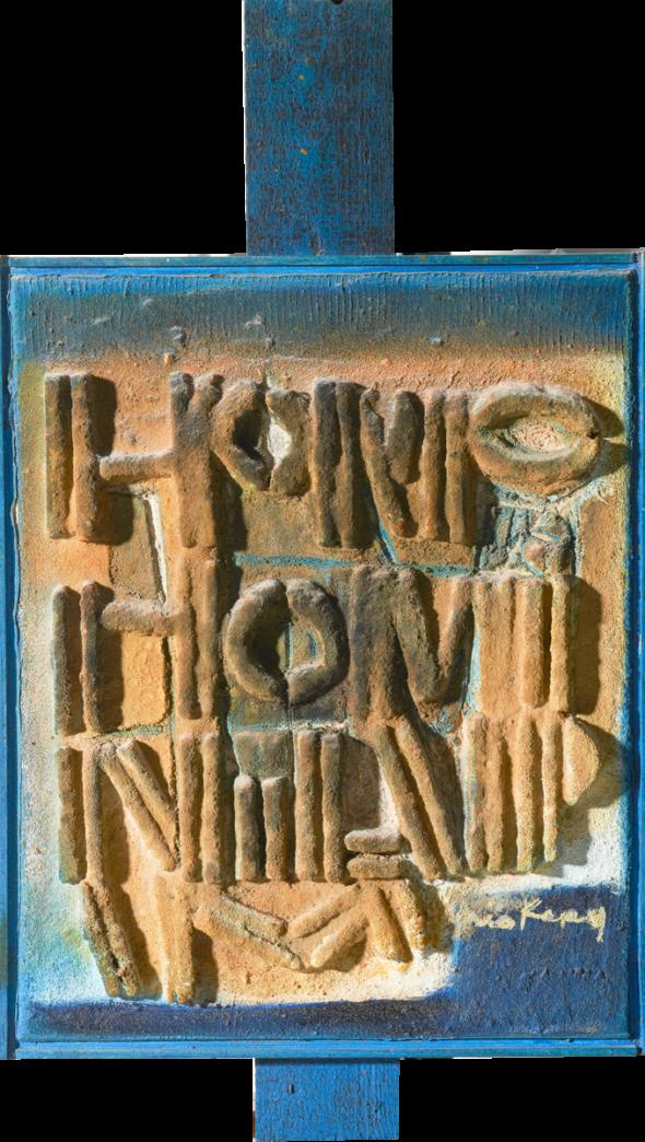 1970  Homo homini lupus est, oeuvre tactiliste, collection Musée d'Art Moderne Luxembourg (MNHA)