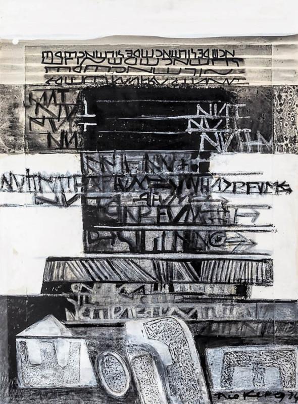 1974 Etre, dessin tactiliste, 56×75 cm
