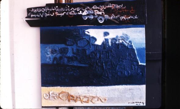 1973 Des orages, oeuvre tactiliste exposée au Musée d'Innsbrück  en 1967, 88 x 116 cm (118×137 cm), 1960-1973