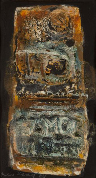1964 Stèle de l'amour, 27 x 41 cm, collection DePaul Art Museum Chicago