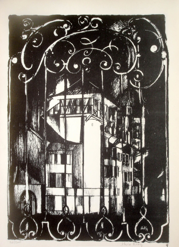 1947  Berne 09, Filigrane de la nuit, litho, 1.10.1947