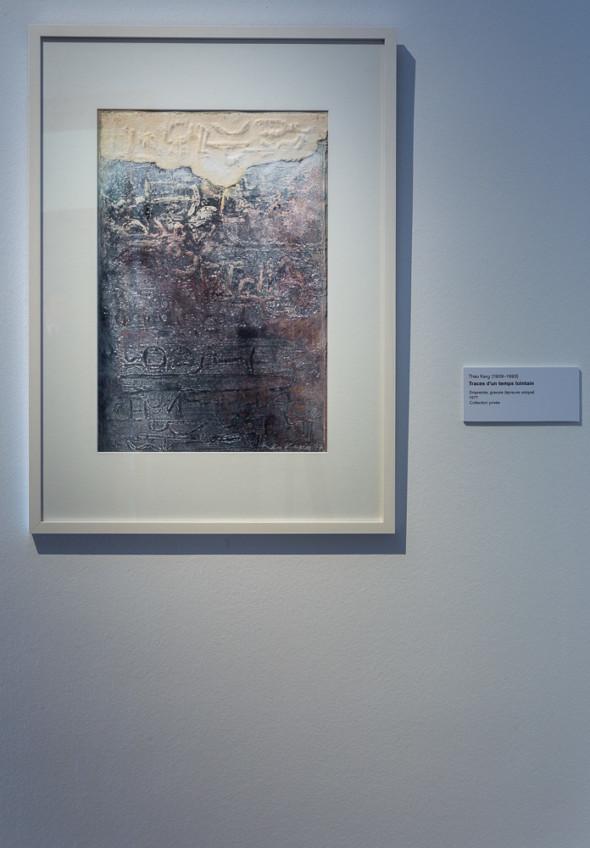 04 – Traces d'un temps lointain, empreinte, gravure (1977)