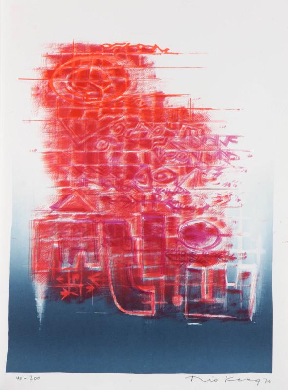 Théo Kerg, Litho, 40-200, 1970, Kunstmuseum Bayreuth