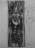 1947 Madame Martine Ardizzoia, dessin sur papier fait à Azannes, Meuse, le 27 juillet 1947