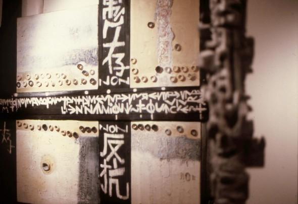 1989 Musée Théo Kerg, message de survie du pays des risières et Stèle U235-Hommage à Otto Hahn