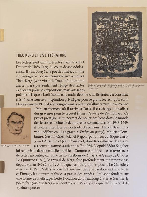 05 – Pas un mot tendre, lithographie fondée sur un passage de poème «A New York» de Léopold S. Senghor