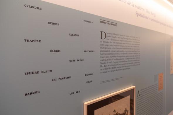 27 – Pierre Garnier, «Femmes au marché», poème faisant partie du recueil Poèmes à voir (Les Lettres, n°29, 1963). Fonds Jean-Paul Jacobs du CNL (L-214)