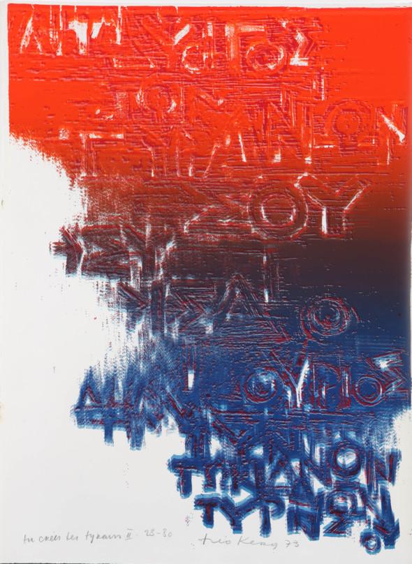Théo Kerg, tu crées tes tyrans II, Litho, 28-80, 1973, Kunstmuseum Bayreuth